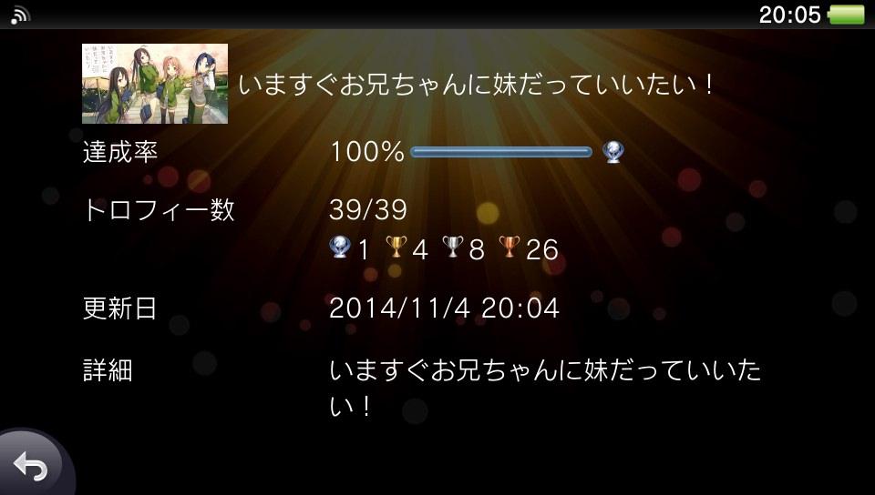 2014-11-04-200541